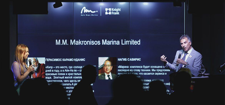 Презентация уникального жилого комплекса на Кипре – Ayia Napa Marina
